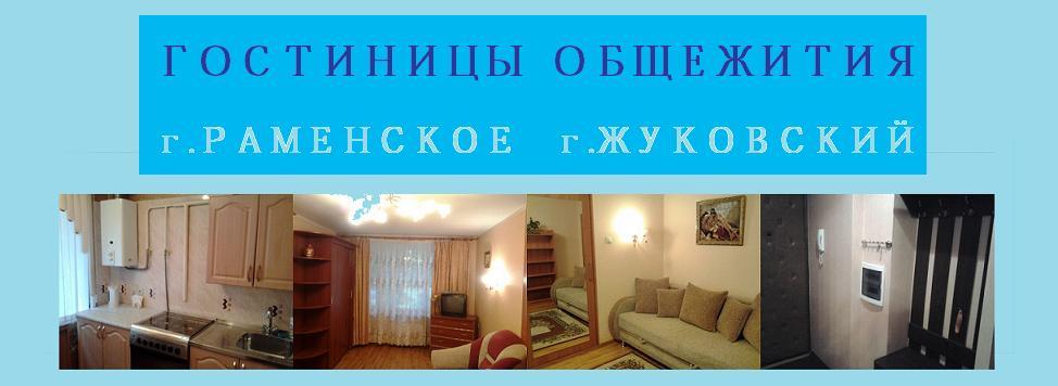 Ремонт квартир от заказчика москва